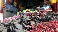 یمنی ها برای محافظت از خود در برابر ویروس کرونا به داروهای گیاهی سنتی متوسل شده اند.
