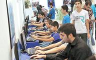 ایران 23 میلیون گیمر فعال دارد