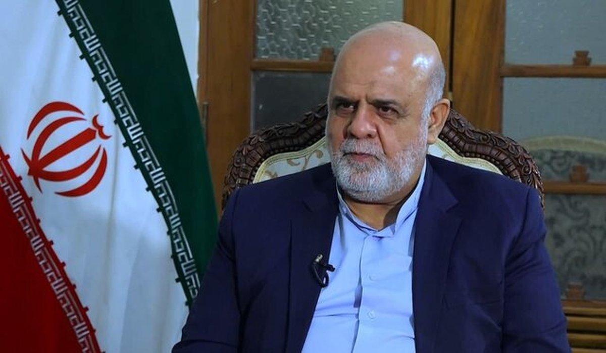 چرا مذاکرات ایران و سعودی متوقف شده؟    توضیحات سفیر ایران در بغداد