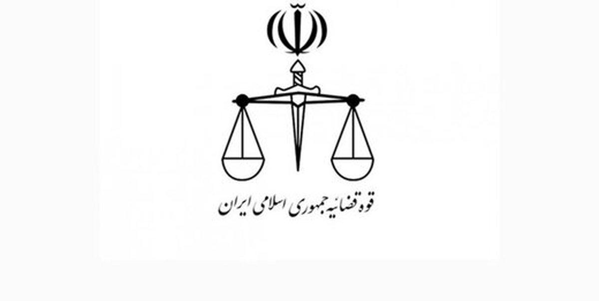 بخشنامه معاون قوه قضائیه در مورد صدور احکام توقیف اموال