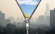 ايران با «اپديم» به مصاف گردوغبار ميرود
