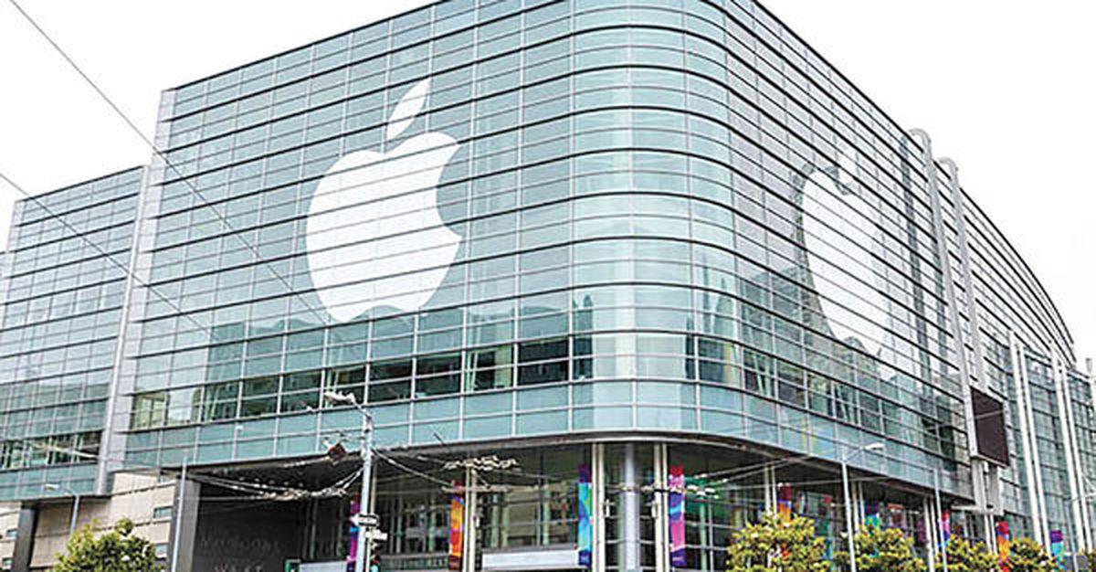 چشمانداز ۱۰ سال آتی «اپل»