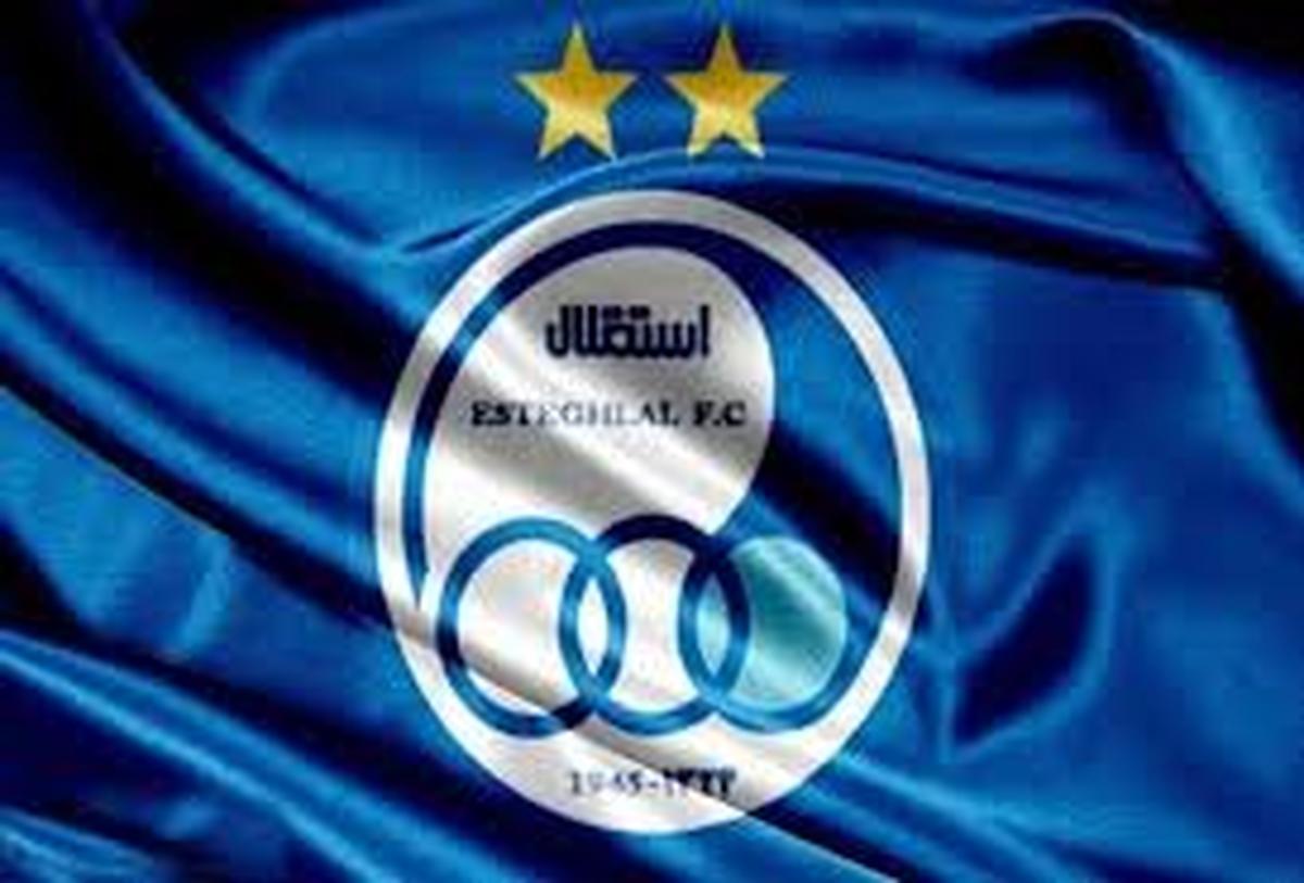 استقلال | چک تمام بازیکنان برگشت خورد