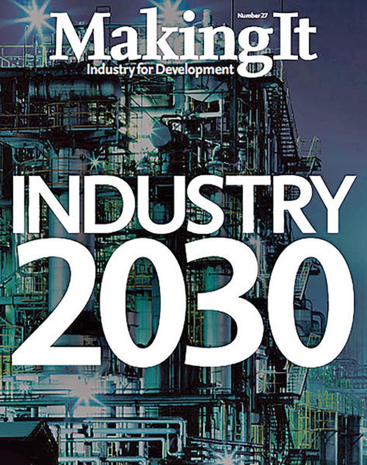 صنعت توسعه محور تا ۲۰۳۰