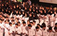 دانشجوی قلابی دانشگاه بهشتی یک کلاهبردار حرفهای بود؟