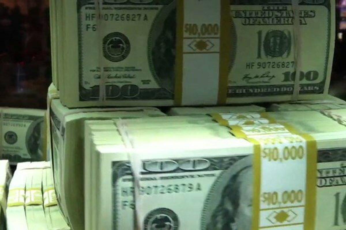 خرید کاغذ باطله به قیمت ۷ هزار دلار