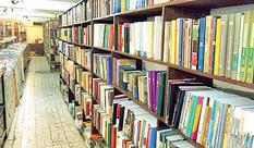 تغییر پرفروشهای بازار کتاب