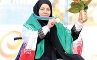 مرگ ناگهانی بانوی پارالمپیکی ایران