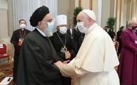 گردهمایی رهبران تمامی ادیان اصلی دنیا درباه مسائل مرتبط با تغییرات اقلیمی