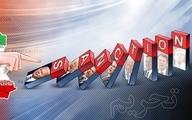 اکونومیست: اکنون ایران آمریکا را تحت فشار حداکثری قرار داده است