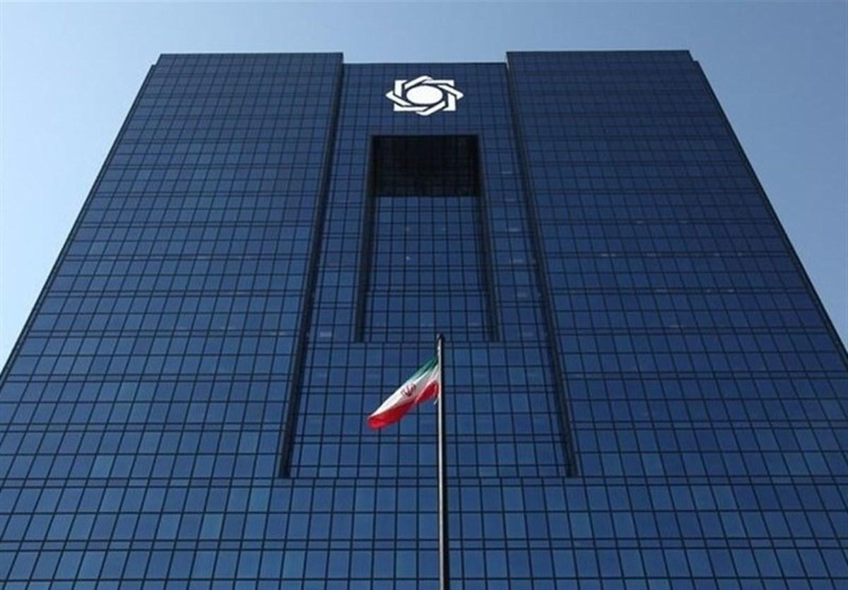 هشدار بانک مرکزی به مردم  |  چک ثبت نشده در صیاد نگیرید