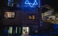 خانه ای جالب میان اسرائیل و فلسطین   خانه ی دو تکه  + تصاویر